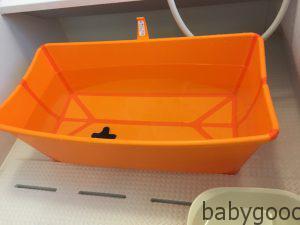 stokke-bath